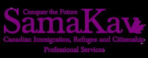 سازمان مهاجرت به کانادا